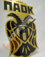 paok_gold