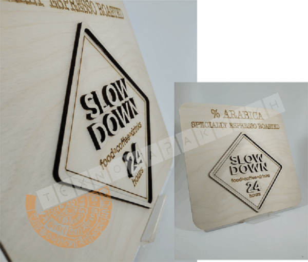 Χαρακτή Επιγραφή και με κόψιμο ξύλου