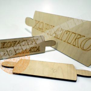 Χάραξη & κοπή ξύλου