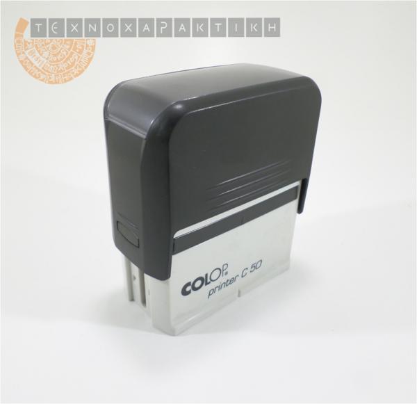 Colop standard 50