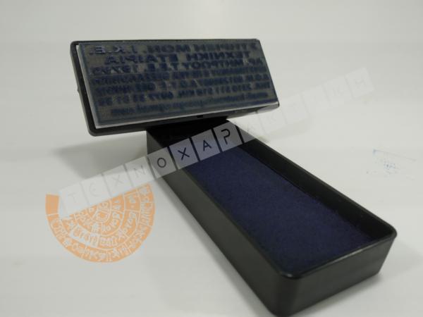 Σφραγίδα Μηχανικών τσέπης 80x30mm Traxx